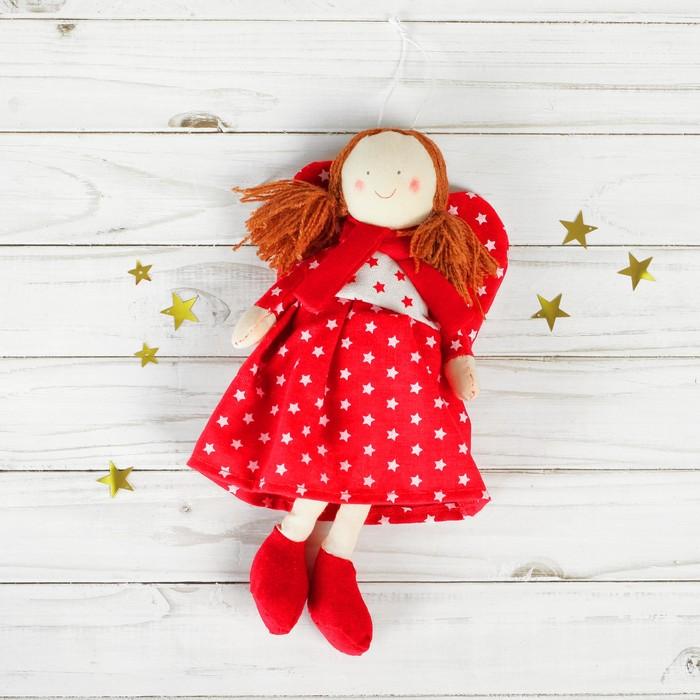 Мягкая игрушка-подвеска «Ангелочек», кукла, платье со звёздами, цвета МИКС