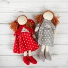 Подвеска «Ангелочек», кукла, платье со звёздами, цвета МИКС - фото 1061392