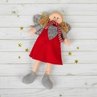 """Toy pendant """"angel"""" doll, striped scarf, MIX color"""