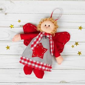 Подвеска «Ангел», кукла, серые крылья, цвета МИКС