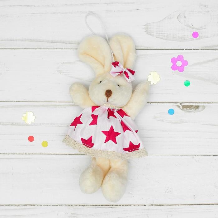 Мягкая игрушка-подвеска «Заинька», звёзды на одежде, цвета и виды МИКС