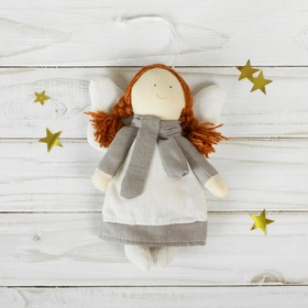 Подвеска «Ангелочек», кукла в шарфке, шатенка, цвета МИКС