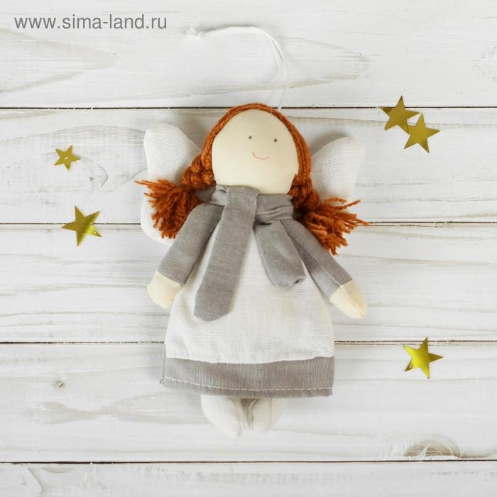 """Мягкая игрушка-подвеска """"Ангелочек"""", кукла в шарфке, шатенка, цвета МИКС"""