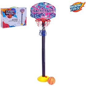 Basketball Basketball set, an adjustable rack with a shield (4 heights: 28 cm / 57 cm / 85 cm / 115 cm), a net, a ball, a score of the board 34.5x25 cm