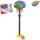"""Баскетбольный набор """"Весёлый баскетбол"""", регулируемая стойка с щитом (4 высоты: 28 см/57 см/85 см/115 см), сетка, мяч, р-р щита 34,5х25 см"""