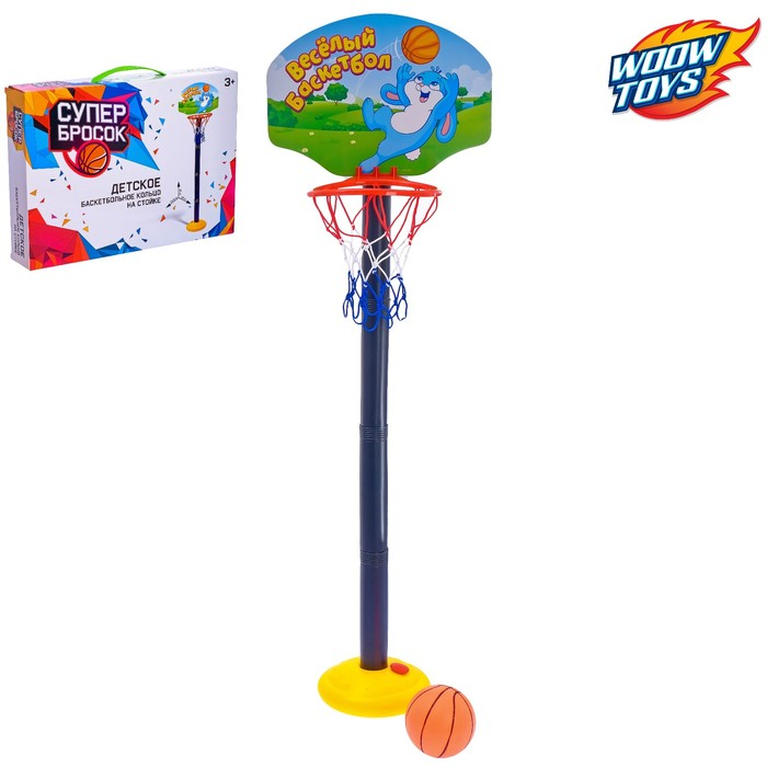 Баскетбольный набор «Весёлый баскетбол», регулируемая стойка с щитом (4 высоты: 28 см/57 см/85 см/115 см), сетка, мяч, р-р щита 34,5х25 см