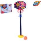 """Баскетбольный набор """"Ты лучше всех!"""", регулируемая стойка с щитом (4 высоты: 28 см/57 см/85 см/115 см), сетка, мяч, р-р щита 34,5х25 см"""