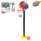 """Баскетбольный набор """"Супербросок"""", регулируемая стойка с щитом (4 высоты: 28 см/57 см/85 см/115 см), сетка, мяч, р-р щита 34,5х25 см"""