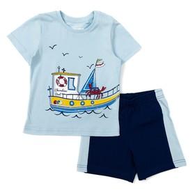 Комплект для мальчика (футболка, шорты), рост 92 см, цвет голубой CSB 9715 (177)_М