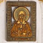 Икона «Матрона Московская», серебристая, береста