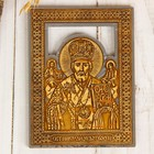 Икона «Николай Чудотворец», серебристая, береста