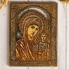 Икона «Пресвятая Богородица Казанская», золотистая, береста