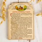 Молитва «Оптинских старцев», церковь