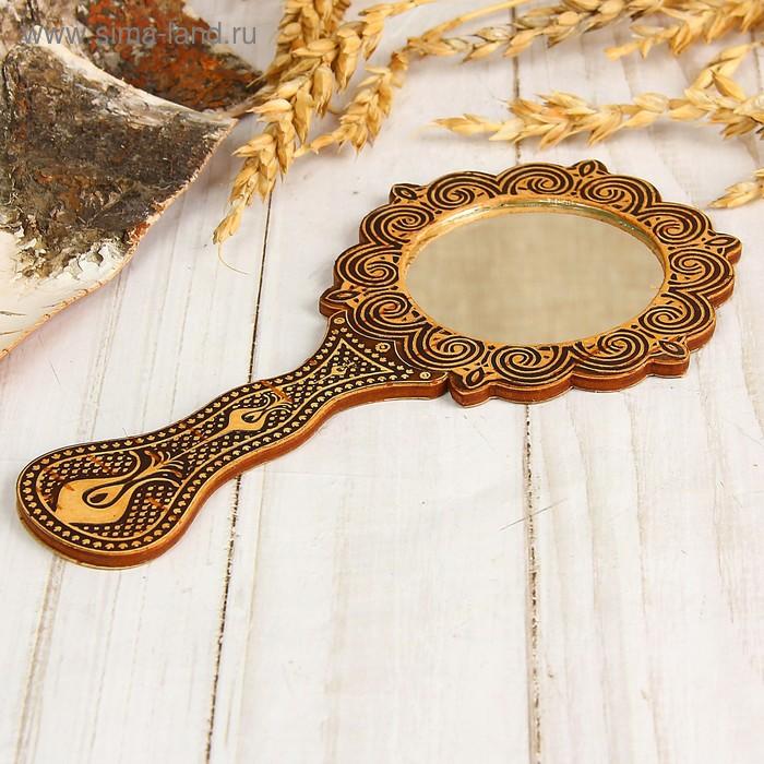 Зеркало «Хоровод», с ручкой, фигурное, 9х16,5 см, береста