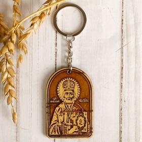 Брелок с молитвой «Николай Чудотворец», береста