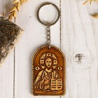Брелок с молитвой «Святой Николай Сербский», Иисус, береста