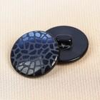 Пуговица для верхней одежды, на ножке, 21мм, цвет тёмно-синий