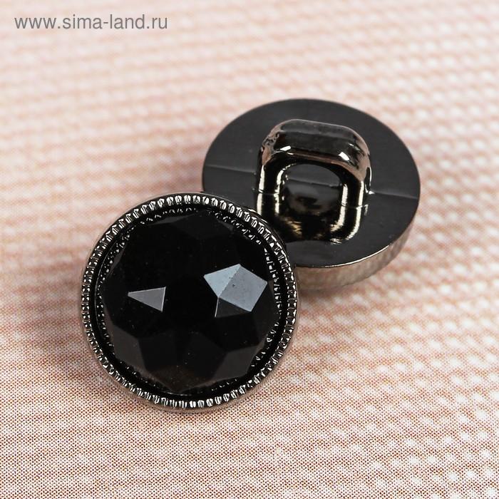 Пуговица декоративная, на ножке, 10мм, цвет чёрный