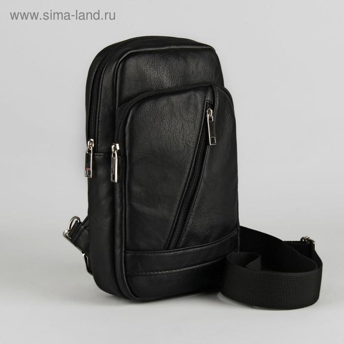Сумка молод 6727, 17*6*28, отдел на молнии, 2 н/кармана, регул ремень, черный