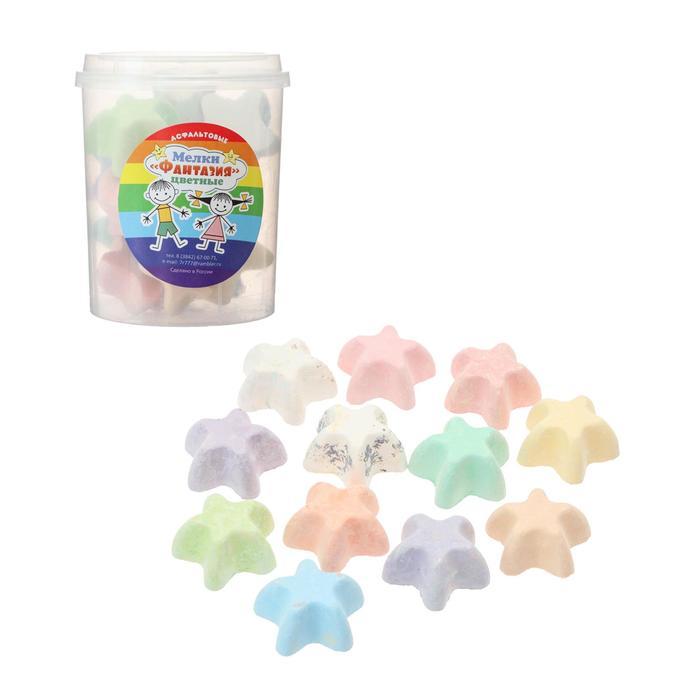 Мелки цветные для асфальта 12 штук, 10 цветов «Фантазия», в форме звёздочки - фото 282121240