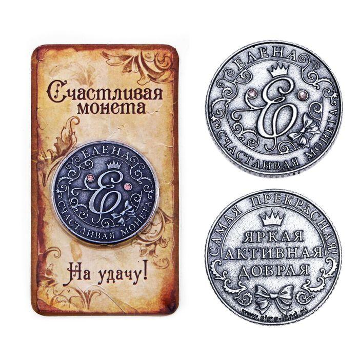 """Монета """"Елена"""""""