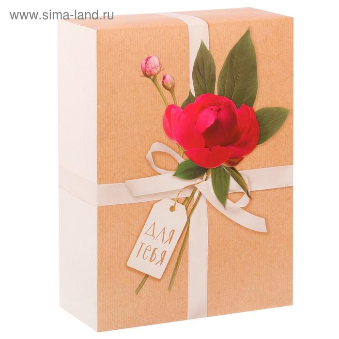 Складная коробка «Нежный цветок», 22 х 30 х 10 см.