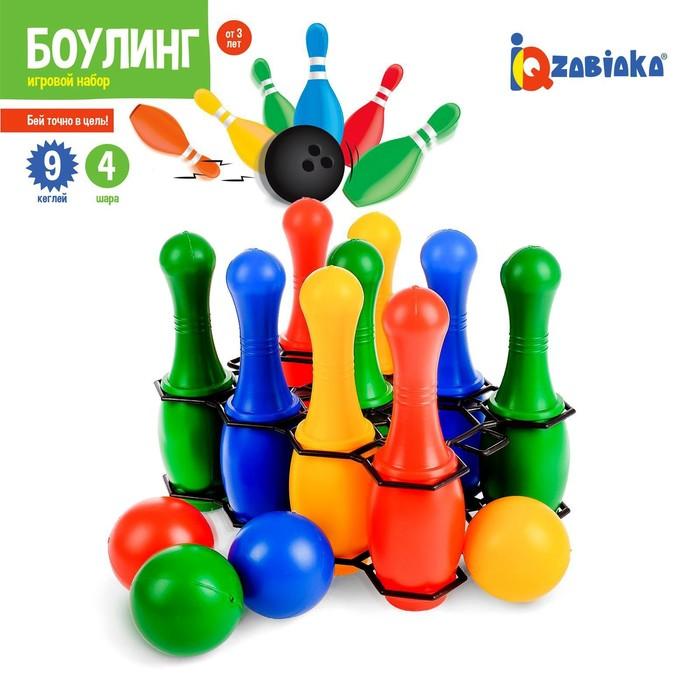 Боулинг цветной: 9 кеглей, 4 шара