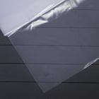 Плёнка полиэтиленовая, толщина 150 мкм, 3 × 100 м, рукав (1,5 м × 2), прозрачная, 1 сорт, Эконом 50 %