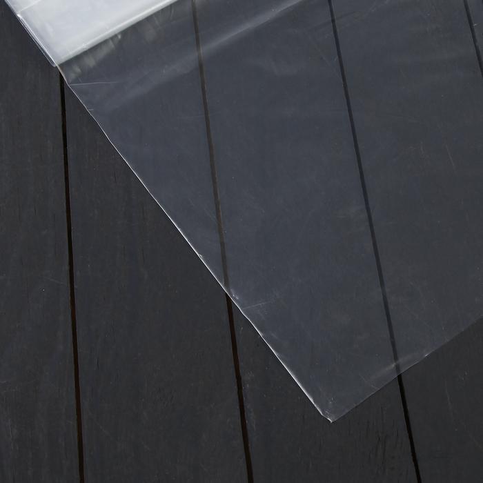 Плёнка полиэтиленовая, толщина 180 мкм, 3 × 10 м, рукав, прозрачная, Эконом