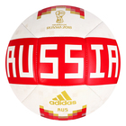 "Мяч футбольный ""ADIDAS Capitano RFU""арт.CF2311, р.5, 2018 FIFA World Cup Russia™"