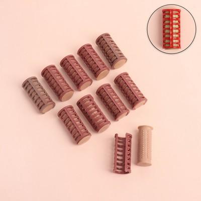 Термобигуди с фиксатором, d = 2,2 см, 10 шт, цвет МИКС