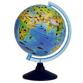 Глoбус зоогеографический (детский) «Классик Евро», диаметр 250 мм
