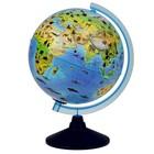 Глобус зоогеографический, детский «Классик Евро», диаметр 250 мм, с подсветкой от батареек