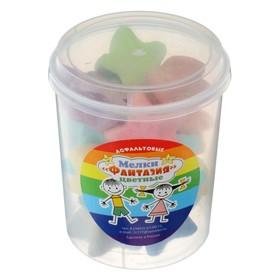 Мелки цветные для асфальта 15 штук, 10 цветов «Фантазия», в форме звёздочки