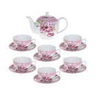 """Набор чайный на 6 персон, """"Утренний пион"""", 13 предметов: чашки 250 мл, чайник 1 л (УЦЕНКА)"""