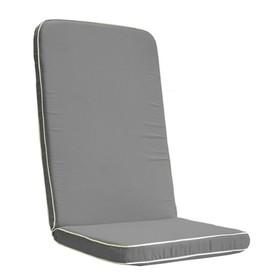 Подушка Comfort для качелей Floresta (серый)