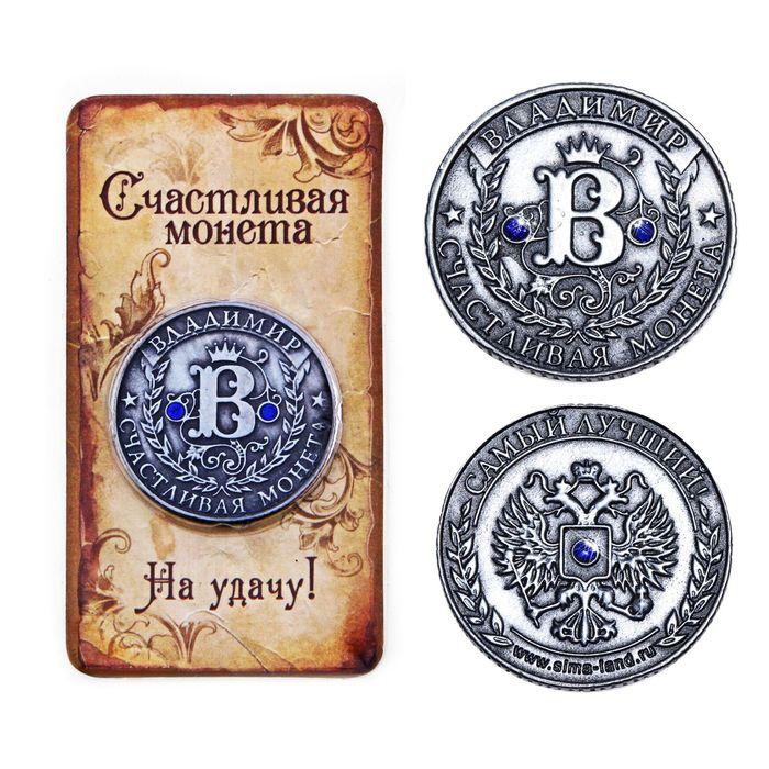 "Монета ""Владимир"""