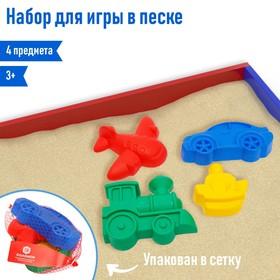 Набор для игры в песке №68, 4 формочки, цвета МИКС