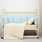 Бампер-подушка Клетка голубая 40х40см 9шт,поплин 125гр/м хл