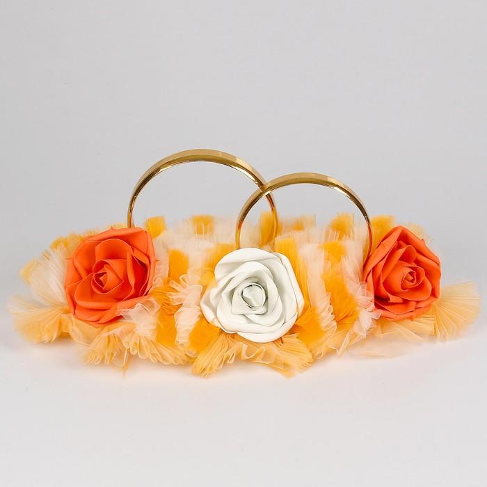 Набор Обручальная композиция с большими латексными цветами с фатином оранжевая