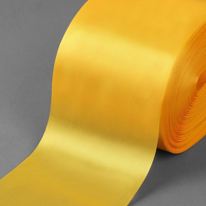 Лента атласная, 100 мм, 100±5 м, цвет жёлтый