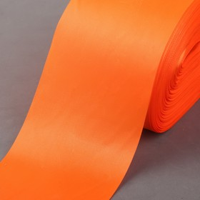 Лента атласная, 100 мм × 100 ± 5 м, цвет оранжевый
