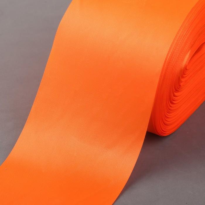 Лента атласная, 100 мм, 100±5 м, цвет оранжевый