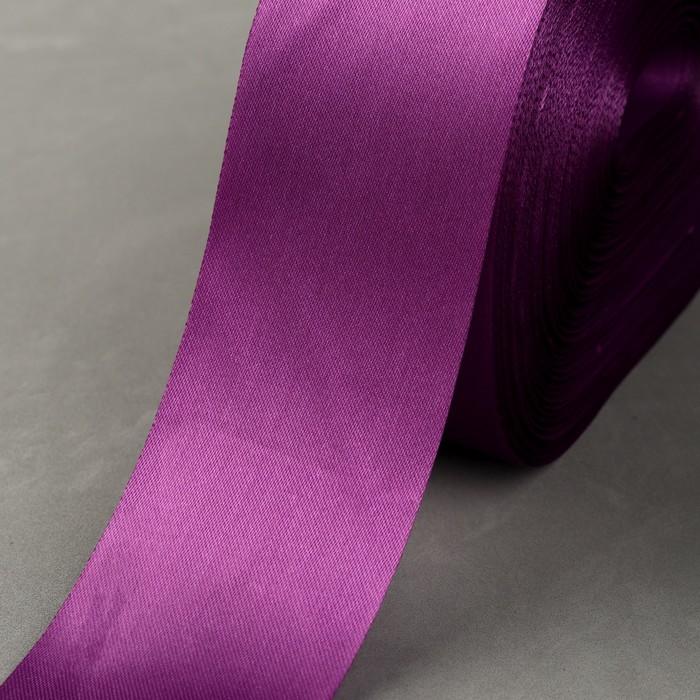 Лента атласная, 50 мм × 100 ± 5 м, цвет фиолетовый - фото 282121252