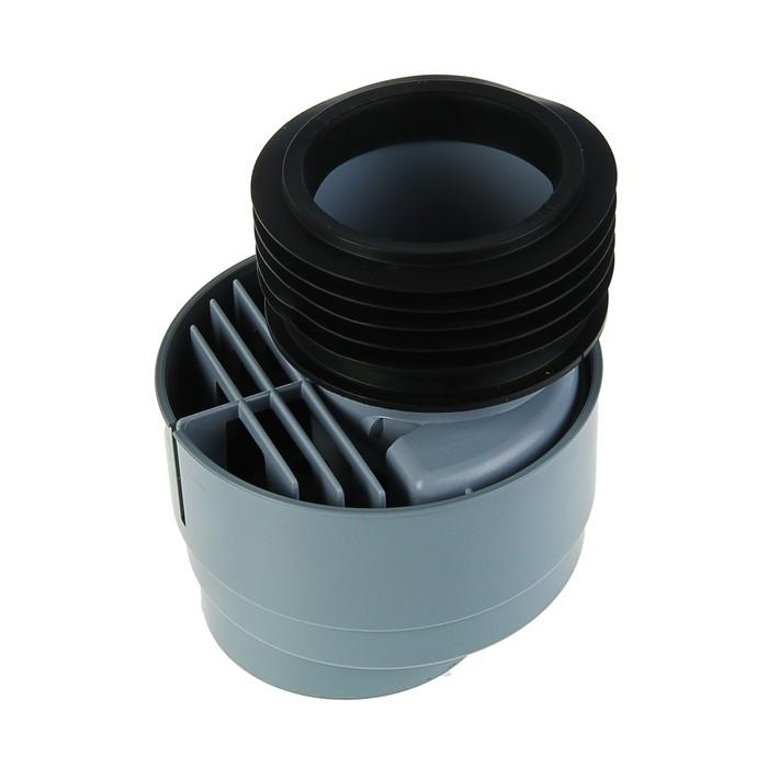 Клапан вакуумный McAlpine MRAA1, 110 мм