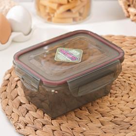 Контейнер герметичный прямоугольный Виолет, 0,8 л, цвет дымчатый
