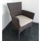 Кресло Capri серый цвет