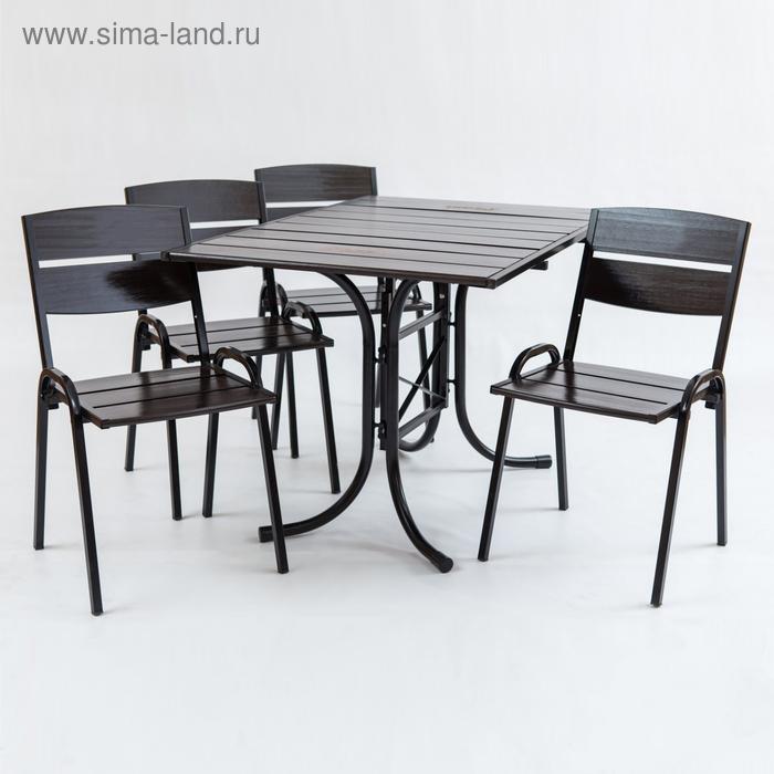 Комплект мебели «Петергоф» (1 стол + 4 стула) 120 см, темный