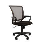 Офисное кресло Chairman 969, TW-04 серый