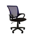 Офисное кресло Chairman 969, TW-05 синий